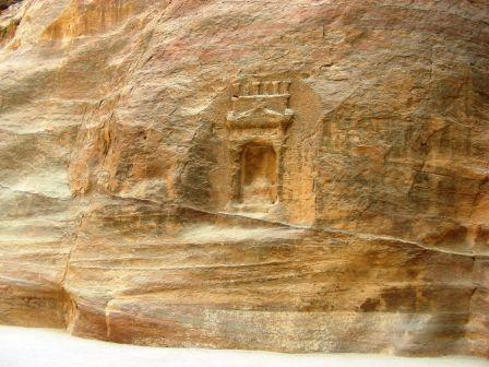 Mark of a man, an influential one, in Petra Jordan